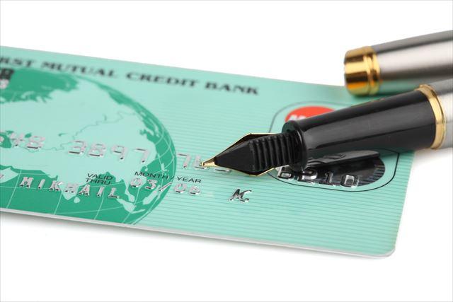 銀行口座開設同行サポート