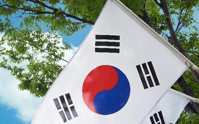 bandeira coreia destaque piqsels