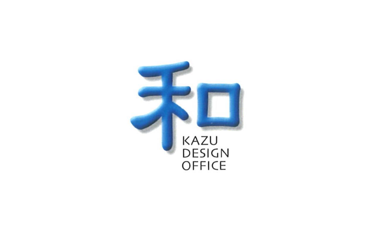 有限会社カズデザイン事務所の写真