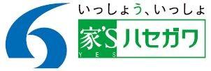 家'Sハセガワ株式会社