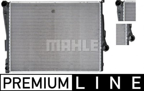 Chladič motora MAHLE CR 455 000P CR 455 000P