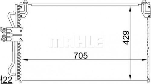Kondenzátor klimatizácie MAHLE AC 688 000S AC 688 000S