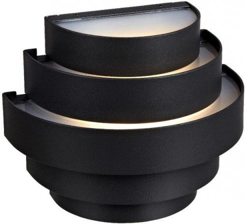 Čierne nástenné svietidlo Markslöjd Etage