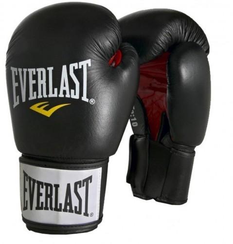 Boxerské kožené rukavice EVERLAST Moulded Ergo čierne