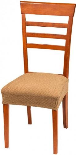 Poťahy na stoličky, sedačky