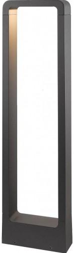 Sivé vidiecke svietidlo SULION Cobaqua, 65×16 cm