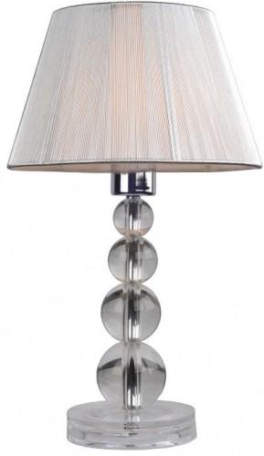 TEMPO KONDELA Cinda Typ 14-ME-SMPEQ stolná lampa strieborná