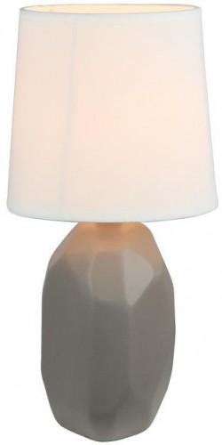 TEMPO KONDELA Qenny Typ 3 stolná lampa hnedá Taupe / biela