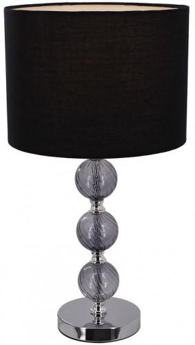 Tempo Kondela, Stolná lampa, čierna, JADE Typ 7 6467-40