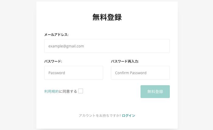 Registro de membro grátis para o Sr. Transcrição