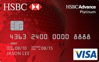HSBC Advance Visa Platinum Card