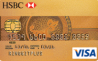 HSBC Visa Gold Card