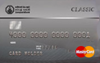 Sampath Bank MasterCard Classic Card