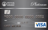 Sampath Bank Platinum Card