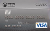 Sampath Bank Visa Classic Card