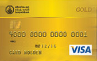 Sampath Bank Visa Gold Card