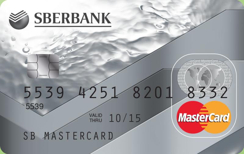 Sberbank MasterCard (dombornyomott)