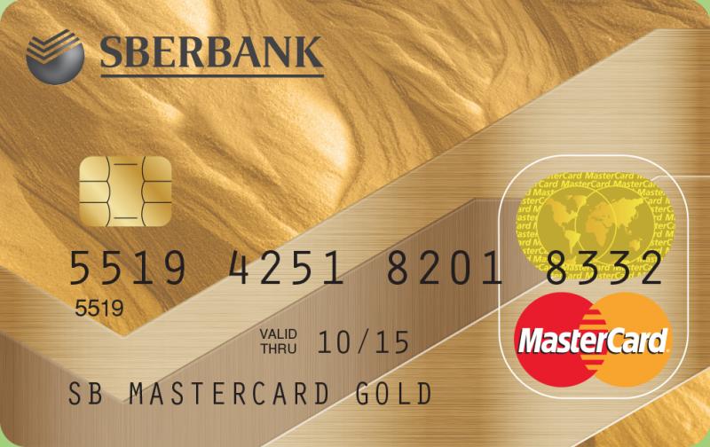 Sberbank MasterCard Gold (dombornyomott)