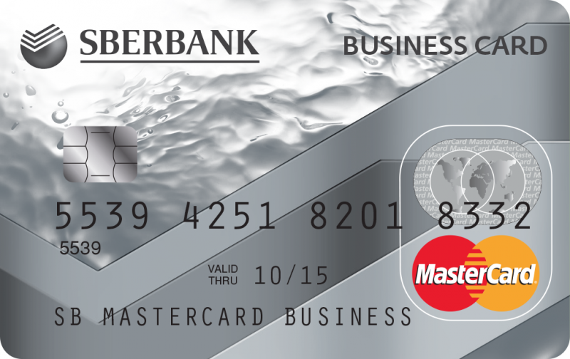 Sberbank MasterCard Business Debit (dombornyomott)
