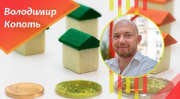 ПДВ на продаж нерухомості: навіщо і кому це вигідно?