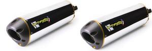 Two Brothers M-2 Series Slip On Exhaust Dual Mufflers Aluminum 005-2720406DV