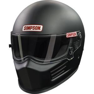 SIMPSON SAFETY X-Small Flat Black Bandit Snell SA 2015 Helmet P/N 6200018-F