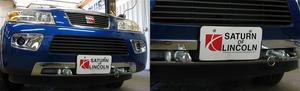 Blue Ox BX3335 Tow Bar Base Plate Fits 07 Vue