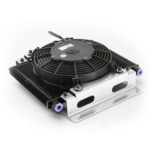 Be-Cool Fluid Cooler Module 7-1/2 x 11 x 4-1/2 in Pusher Fan P/N 96300