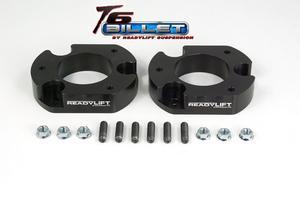 ReadyLift T6-2059-K T6 Billet Front Leveling Kit