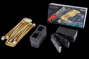 ProRYDE Suspension Systems 52-1000G SuperBlok 3 In 1 Block and U-Bolt Kit