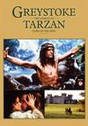 Poster for Greystoke: The Legend of Tarzan, Lord of the Apes.