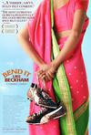 Poster for Bend It Like Beckham.