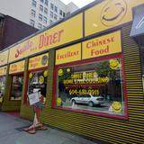 Photograph of Smile Diner.
