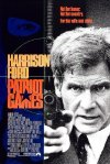 Poster for Patriot Games.