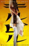 Poster for Kill Bill: Vol. 1.
