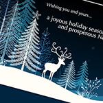 Electronic Holiday Card