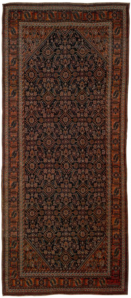 Persian Afshar 6x15