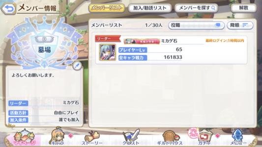 888ee9af85f740a1