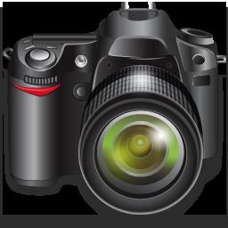 photocamera, 256