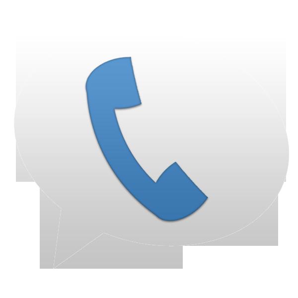 voice, голосовая связь, ring, call, phone, звонить, звонок