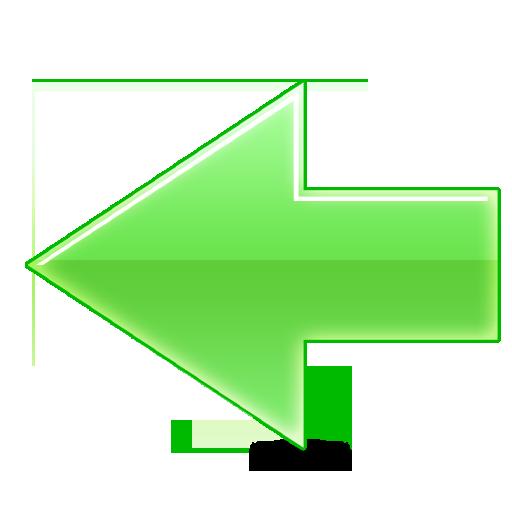 arrow left, стрелка влево
