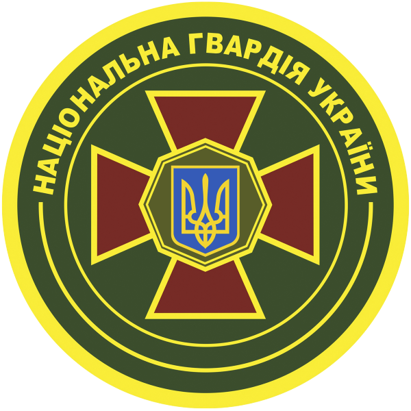 НАЦІОНАЛЬНА ГВАРДІЯ УКРАЇНИ logo