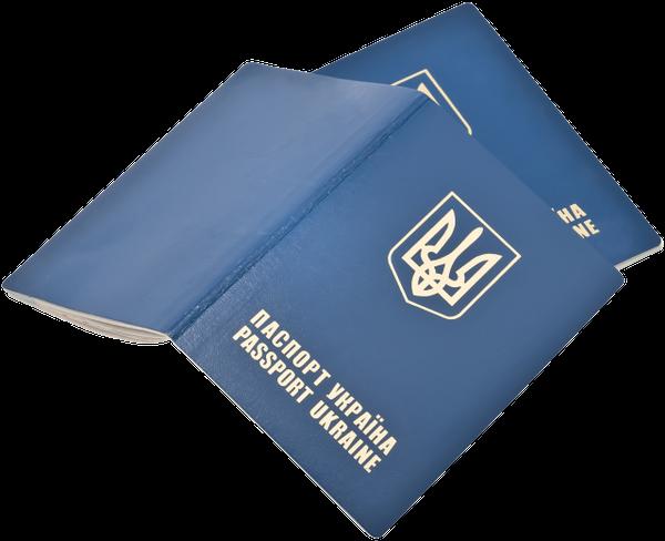 паспорт украины, удостоверение личности, украина, документ, туристический паспорт, загранпаспорт, ukrainian passport, identity card, tourist passport, passport, ukrainischen reisepass, personalausweis, der ukraine, dokument, tourist pass, pass, passeport ukrainien, carte d'identité, ukraine, document, passeport touristique, passeport, pasaporte de ucrania, documento de identidad, ucrania, pasaporte turístico, pasaporte, passaporto ucraino, carta d'identità, ucraina, passaporto turistico, passaporto, passaporte ucraniano, bilhete de identidade, ucrânia, documento, passaporte turístico, passaporte