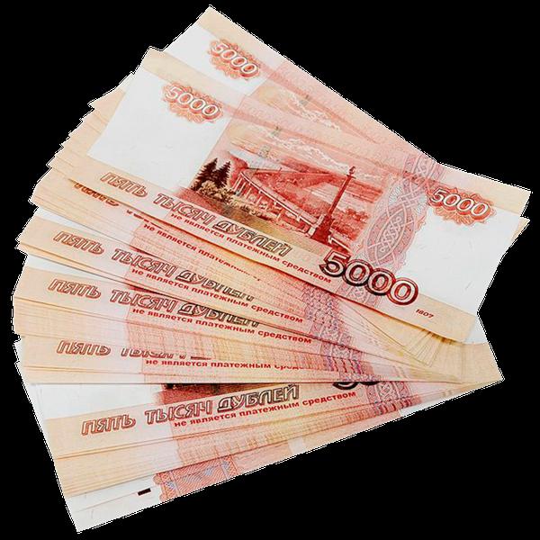 Деньги бабло Фото пачек денег Баксов рублей  VK