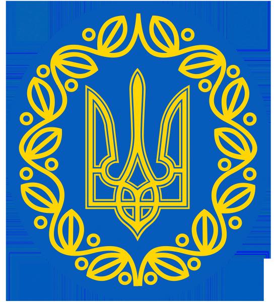 Картинки и символика украины
