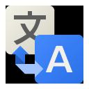 google translate, translator, перевод, переводчик