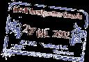 печать, канадская въездная виза, отметка в паспорте, путешествие, stamp, canadian entry visa, stamp in passport, tourism, travel, gesetzlich, kanada, kanadische einreisevisum, stempel in den pass, tourismus, reise, légalement, le canada, seal, visa d'entrée au canada, timbre dans le passeport, le tourisme, voyage, sello, visado de entrada canadiense, sello en el pasaporte, el turismo, los viajes, canada, visto d'ingresso canadese, timbro sul passaporto, viaggi, legalmente, canadá, foca, visto de entrada canadense, carimbo no passaporte, turismo, viagem, штамп, канада, друк, канадська в'їзна віза, відмітка в паспорті, туризм, подорож