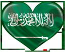сердце, любовь, саудовская аравия, сердечко, флаг саудовской аравии, heart, love, saudi arabia, the heart, the flag of saudi arabia, herz, liebe, saudi-arabien, das herz, die flagge von saudi-arabien, coeur, amour, l'arabie saoudite, le cœur, le drapeau de l'arabie saoudite, corazón, arabia saudita, el corazón, la bandera de arabia saudita, cuore, amore, l'arabia saudita, il cuore, la bandiera dell'arabia saudita, coração, amor, arábia saudita, o coração, a bandeira da arábia saudita