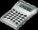 калькулятор, calculator, rechner, calculadora, calculatrice