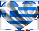 сердце, любовь, греция, сердечко, флаг греции, love, greece, heart, greece flag, liebe, griechenland, herz, griechenland-flagge, amour, la grèce, coeur, drapeau de la grèce, corazón, bandera de grecia, amore, grecia, cuore, bandiera della grecia, amor, grécia, coração, bandeira grécia
